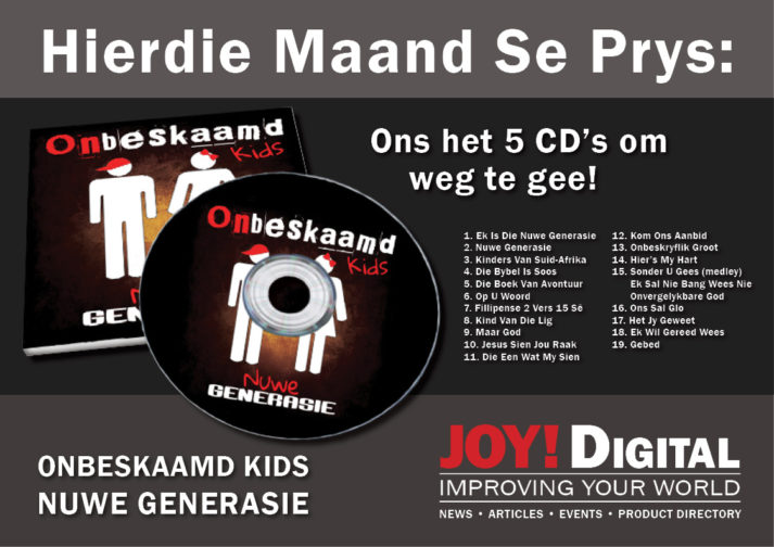 This-Months-Giveaway-Onbeskaamd-CD