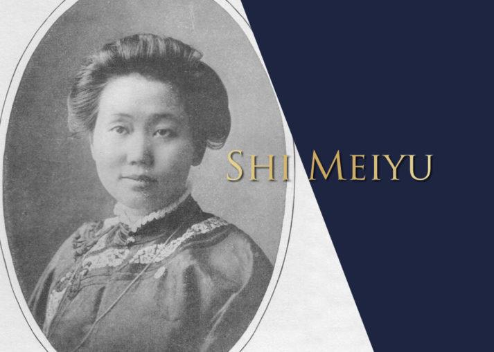 Shi Meiyu